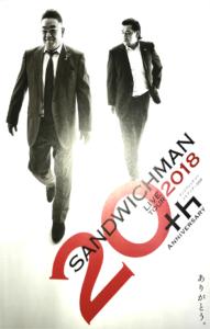 SANDWICHMAN 20th LiveTOUR